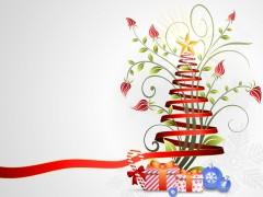 Illustration: Weihnachtsbaum mit Geschenken vor grauem Hintergrund