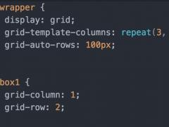 Ein kleiner Codeschnipsel mit CSS-Grid-Code